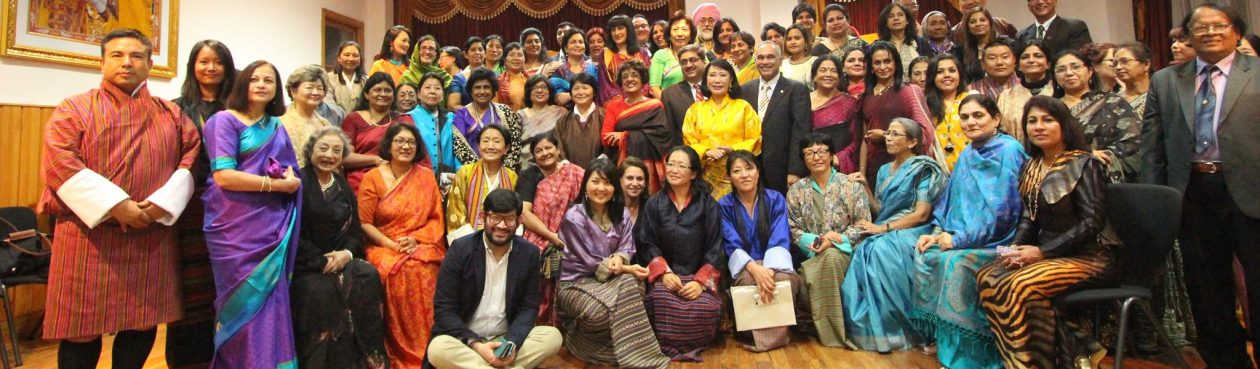 South Asia Women's Network  ( SWAN )