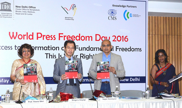World-Press-Freedom-UNESCO-SWAN-SAF2