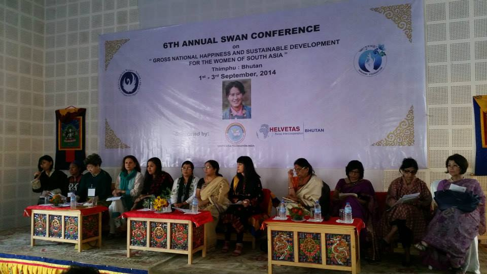 South asian womens centre